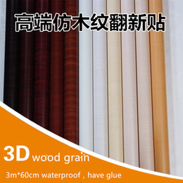 $enCountryForm.capitalKeyWord Australia - Pvc self-adhesive wallpaper wall roll wood grain desktop cabinet door wardrobe furniture renovation imitation wood thick wall stickers stick