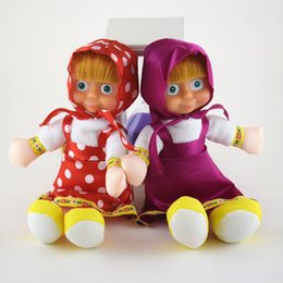 Masha Toys NZ - 22-27cm Popular Masha Plush Dolls High Quality Russian Martha Marsha PP Cotton Toys Kids Briquedos Birthday Gifts