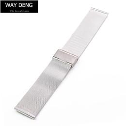 Metal Fines Australia - Women Men Silver Stainless Steel Watch Band Replacement 20mm 22mm Fine Mesh Net Metal Strap Bracelet Clasp Watchbands
