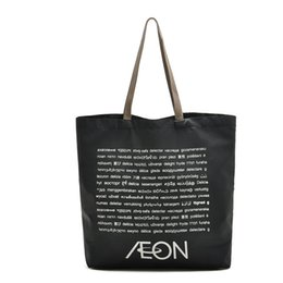 Promotional Nylon Bag Australia - 210D Nylon Large Grocery Totes Promotional Shopping Bags Available for Custom Bags #172113