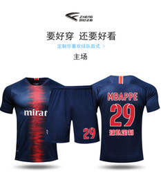 Wholesale Paris Saint Germain Jersey Neymarbape football suit long sleeve men s training suit French team