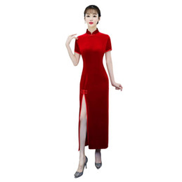 5ba987653f57 Velvet Cheongsam Sexy Chinese Traditional Women Clothing Evening Dress Long  Dresses For Wedding Party Cheongsams Velour