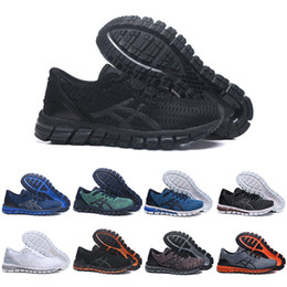 China 2019 Gel-Quantum 3Gel-Quantum 360 II Men Shoes Running Shoes Blue Red Black White High Quality Cheap Training Fashion Online Sport Sneakers cheap high quality shoes online suppliers