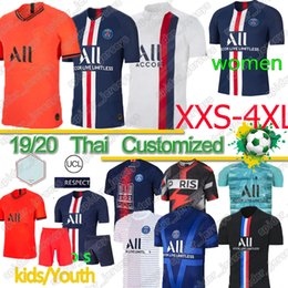 China Thai Maillots de football kits 19 20 PSG soccer jerseys MBAPPE ICARDI MARQUINHOS CAVANI SARABIA 4th shirt men kids women sets Camisa Fourth supplier san jose earthquakes suppliers