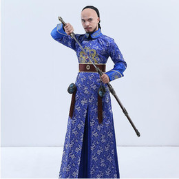 chinese costumes men Canada - New arrival Chinese ancient costume male film performance stage wear blue embroidered dragon brocade the Qing dynasty prince clothes
