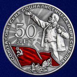 Russia Coin Australia - Challenge Coin 50 Years Ussr Lenin Communism Coins Russian Russia Military Tee Shirt Men Boy Hip Hop Short Sleeve Cotton Custom 3XL Family