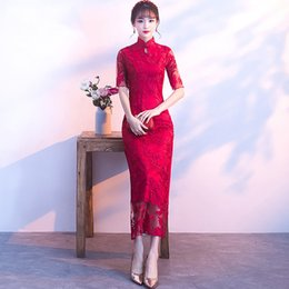 9f83ab3e3 Red Lace Wedding Qipao Long Cheongsam Modern Chinese Traditional Dress Sexy  Cheongsam Dress Robe Chinoise Vestido Oriental Prom