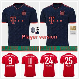 Lewandowski Jersey Australia - Player version Bayern Munich JAMES Soccer jersey 2019 2020 LEWANDOWSKI MULLER KIMMICH 19 20 HUMMELS Football shirt uniforms Champions league