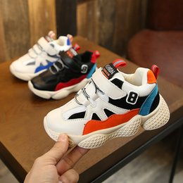 17ad4a4fb294 Discount toddler boys running shoes - Designer Kids Shoes Baby Toddler Run  Sneakers Kanye West Yez