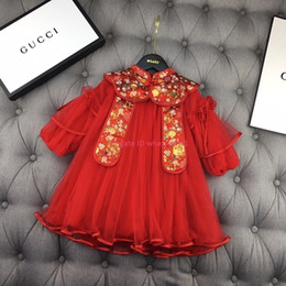 $enCountryForm.capitalKeyWord Australia - Girls dress kids designer clothing Chinese style hot stamping embroidered mesh princess dress ruffled puff sleeve design dress