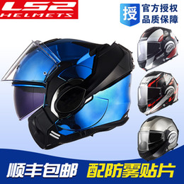 a09200e9 Ls2 heLmet visors online shopping - Authentic LS2 FF399 full face  motorcycle helmet flip up dual