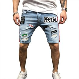 $enCountryForm.capitalKeyWord NZ - MISSKY Men Casual Short Jeans Blue Color Fashion Summer Embroidery Patch Distressed Denim Shorts Male Clothes
