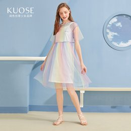 $enCountryForm.capitalKeyWord Australia - KUOSE Women's Fashion Polyester Mesh Tulle Rainbow Midi Evening Gowns Prom Party Skirt Dress
