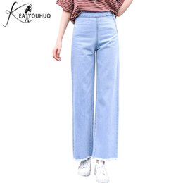 cc8a6e9dbb6 2019 Summer Softener Trousers High Waist Mom Boyfriend Ripped Jeans For Women  Denim Pants Plus Size Ladies Skinny Jeans Woman  399940