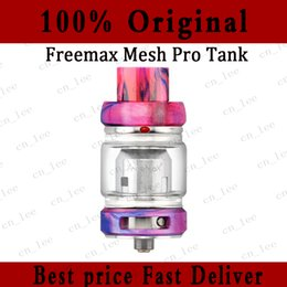 Mesh Fiber Australia - Authentic Freemax Fireluke Mesh Pro Tank 5ml Bulb Glass Sub Ohm Tank Dual Triple Mesh Coil Atomizer Metal Resin Carbon Fiber Version