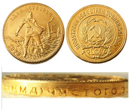 Russia Coin Australia - 1978 Soviet Russian 1 Chervonetz 10 Roubles CCCP USSR Lettered Edge Gold Plated Russia Coins COPY