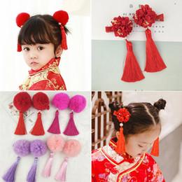 $enCountryForm.capitalKeyWord Australia - 1Set=2pcs Multi style Girls Hair Clips Chinese Traditional Princess Tassels peony Flower Hairpins Children Kids Hair Accessories