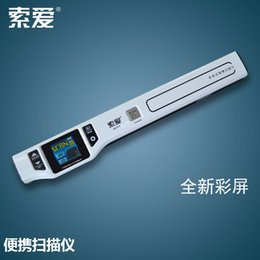 high speed portable scanner 2019 - 2017 new HD portable scanner A4 color screen handheld color picture text file clear high-speed scanning pen cheap high s