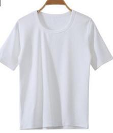 Cotton City T Shirts Australia - Spring 2019 casual city short sleeved T-shirt female Korean version slimming slim pure color cotton women's T-shirt