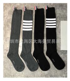 $enCountryForm.capitalKeyWord Australia - long socks for men and women Knitting Belt Female Leg Socks Stockings Black Ash And Knee Cotton Socks
