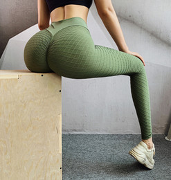 Yogaworld Peach Seamless Fitness Pants Three-dimensional Shape and Hip Lifting Tights High Waist and Hip Raising Fitness Pants for Women on Sale