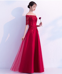 Figures Australia - Perfect and beautiful wedding dress, wine, red sexy collar, five sleeves, open shoulders, hand-cut printing, fashionable and elegant figure