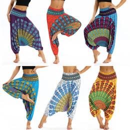 $enCountryForm.capitalKeyWord NZ - New Sport Women Casual Loose Yoga Pants Trousers Baggy Boho Aladdin Jumpsuit Harem Pants High Waist Women Yoga