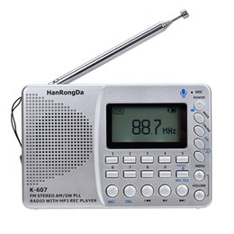 DSP FM Stereo Radio AM SW With Time Display Card Line-in Recorder Multifunctional Radio MP3 Player on Sale