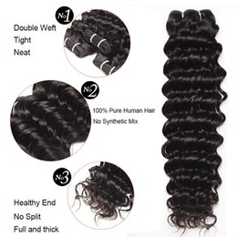 bresilienne hair Australia - Deep Wave Brazilian Hair Weave Bundles Deal Remy Human Hair Extensions Double Weft 1 Piece Tissage Bresilienne
