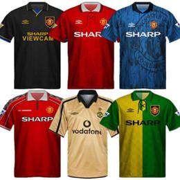 sale retailer 50005 b87d0 Shop Man Utd Jersey UK | Man Utd Jersey free delivery to UK ...