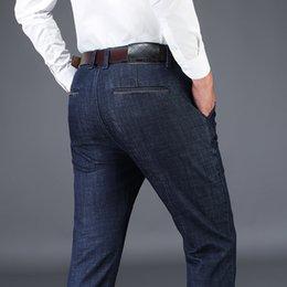 Vente en gros Pantalon en jean Homme 2020 Nouveau Coton Slim Fit Jeans Hommes Automne Petit Pantalon Effilé Pantalon Tendance Coton Étudiants