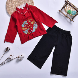 Boy Chinese Suit Australia - Vintage Embroidery Dragon Child Boys Tang Suit Chinese Style Long Sleeve Hanfu Clothes Classic Children Stage Show Clothing