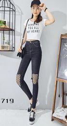 $enCountryForm.capitalKeyWord Australia - Free shipping 2019 spring jeans fishing net hole pants feet nine points female thin section stretch pencil pants