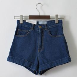 Plus Size High Waist White Jeans Australia - Women's High Waist Jeans Denim Shorts Wide Leg Plus Size Solid Vintage Shorts Women 2019 Spring Summer Streetwear Female Clothes
