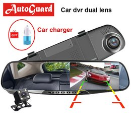 Auto cAr prices online shopping - Factory Price Inch FHD Car DVR With Dual Lens Video Recorder Dash Cam Auto Registrator Dual Lens With Rear View Camera DVRS