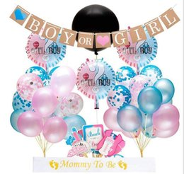 BaBy secrets online shopping - Cross border European and American baby gender secret party decoration balloons boy or girl balloon package