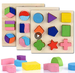 toddlers puzzles Australia - Wooden Geometric Shapes Montessori Puzzle Sorting Math Bricks Preschool Learning Educational Game Baby Toddler Toys for Children