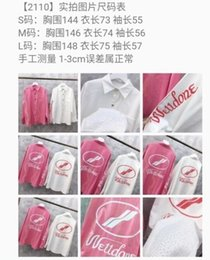 Loose pink diamonds online shopping - women red the explosion models net s super bright colorful shiny diamond long sleeve loose shirt