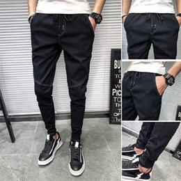 $enCountryForm.capitalKeyWord Canada - Spring and Summer Fashion Wild Overalls Korean Micro-elastic Harem Pants Casual Comfortable Jeans New Trend Pants