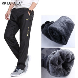$enCountryForm.capitalKeyWord NZ - Brand Men's Wool Pants Outside Velvet Thick Joggers Fleece Winter Super Warm Pants Heavyweight Zipper Trousers Men Sweatpants Q190417