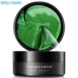 $enCountryForm.capitalKeyWord Australia - BISUTANG Green Seaweed Collagen Eye Mask Face Anti Wrinkle Gel Sleep Mask Care Eyes Pads Moisturizing Eye Mask Eye Care Gel Patches 60PCS