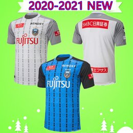 football league NZ - 2020 2021 Kawasaki Frontale Soccer Jersey J1 League Uniform 20 21 YU KENGO Home Away JAPAN gray blue Football Shirt