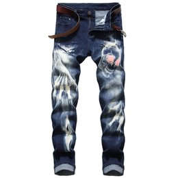 Skull print pantS for men online shopping - Fashion Casual Jeans Men Straight Skull Patten Printed Slim Fit Denim Pants Classic Jean Trousers For Male