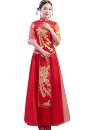 traditional chinese clothing woman UK - Shanghai Story 2018 New Arrival Bride dress Chinese Traditional Clothing for Women cheongsam Xiuhe dress National style Dress