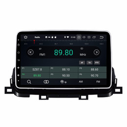 "China 4GB RAM 64GB ROM 8-Core PX5 HD 1 din 10.1"" Android 8.0 Car dvd Player for Kia Sportage 2018 RDS Radio GPS Bluetooth WIFI USB AUX IN suppliers"