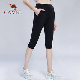$enCountryForm.capitalKeyWord Australia - CAMEL Unisex Shorts Cropped Pants Cotton Sports Running Casual Elastic Waist Slim fit Women Men Fitness High Stretch