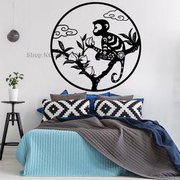 $enCountryForm.capitalKeyWord Australia - Monkey eating peach Wall Stickers African Style Design Animals Murals Art Interior Wall Decor Vinyl Wallpaper Posters