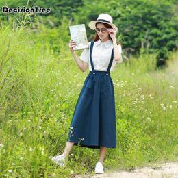 $enCountryForm.capitalKeyWord NZ - 2019 new japanese korean cute girls sailor suit student school uniforms clothing outfits short long shirts+skirt sets C18122701