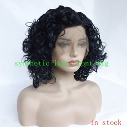 China 180% Density Hair Short Afro Kinky Curly Synthetic Lace Front Wigs for Black Women suppliers