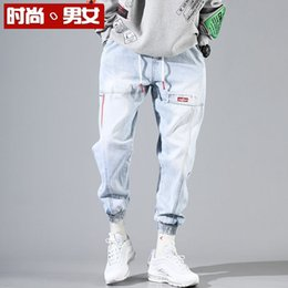 $enCountryForm.capitalKeyWord NZ - 2019 ins Men Pants Casual Mens hip hop rap Trousers street ripped jeans Japan Straight Full close-fitting Relaxed Tapered Jean